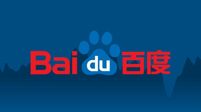 baidu-earnings 01 600