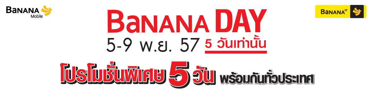 bnn_day