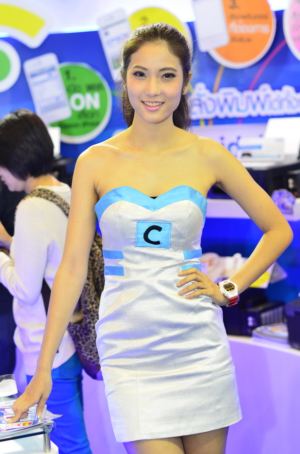 commart comtech 2014_10