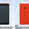 first Microsoft branded Lumia 300