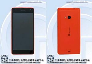 หลุดภาพ! เผยสมาร์ทโฟน Lumia ที่มาในชื่อของ Microsoft เครื่องแรกของโลก