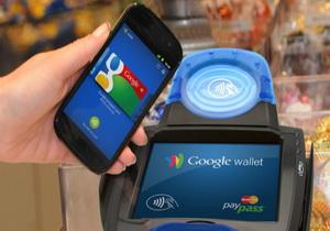 google wallet 300