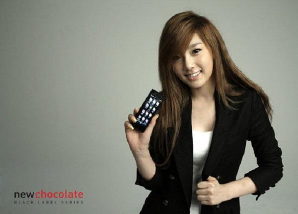 korea snsd 190 chocolate 600