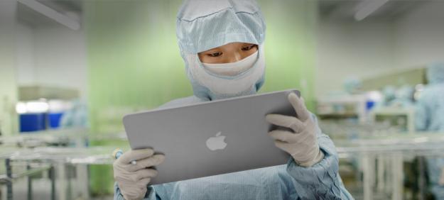 not ipad pro leak apple site 600
