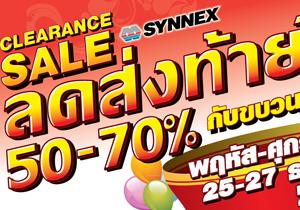 ภาพบรรยากาศงาน Synnex Clearance Sale 2014 ลดแหลก 50 - 70% แค่ พฤ/ศุกร์/เสาร์นี้เท่านั้น !!!