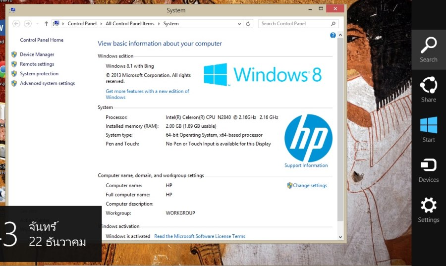 HP Recovery Manager-1