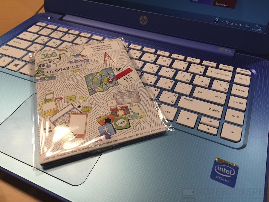 HP Stream Event 2014 019