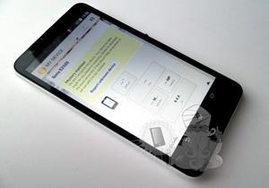 หลุดภาพ Sony Xperia E4 สมาร์ทโฟนรุ่นน่าจะขายดี ตัวใหม่พร้อมผลทดสอบ