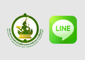 ict gov to launch line sticker 12 values ncpo 582x426 1
