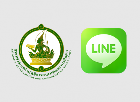 ict-gov-to-launch-line-sticker-12-values-ncpo-582x426