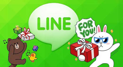 line-iphone