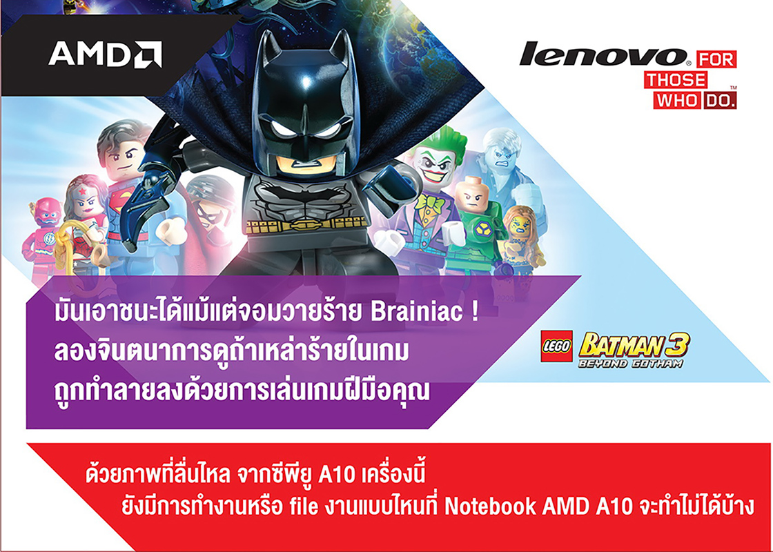 AMDpressไทย_create