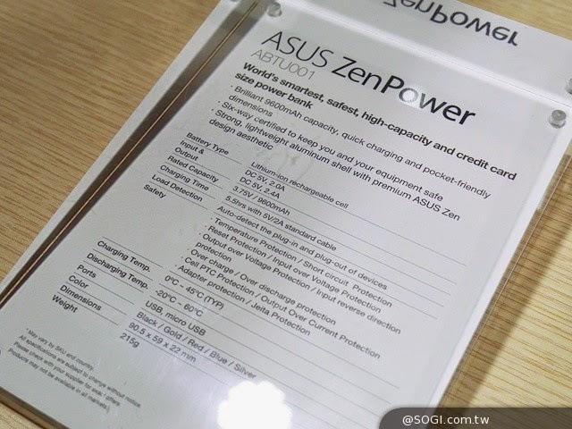 Asus ZenPower2