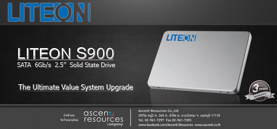 PR LiteON S900