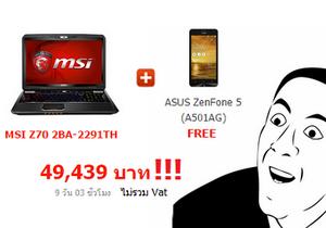 ให้ไว! MSI Z70 จอ 17 นิ้ว สเปค Core i7 + Radeon R9 M290X แถม ZenFone 5 แรม 2GB!!!!!