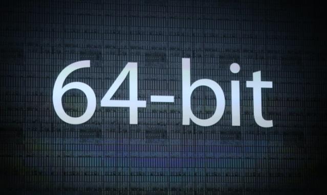 arm-64-bit 600