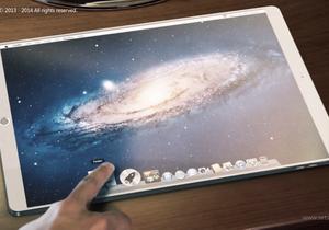 งานมโนต้องมา! หลุดแท่นหล่อฝาหลัง Apple iPad Pro พบว่ามีขนาด 12 นิ้ว อย่างแน่นอน