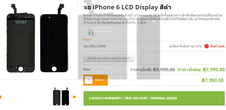 iphone 6-panel-1