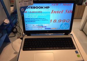 ขายแล้ววว! HP Pavilion 15 ใช้ Core i5