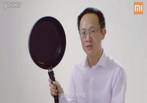 xiaomi frying pan 300