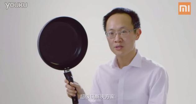 xiaomi-frying-pan- 600