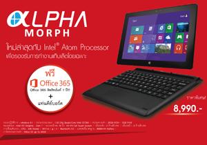 Alpha Morph และ Alpha Play แท็บเล็ต Windows จาก Cherry Mobile ราคาเริ่มต้นที่ 5,990 บาท
