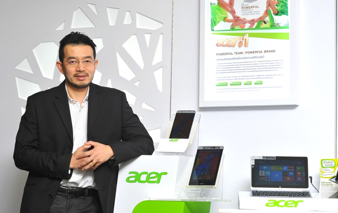 Acer Service (3)
