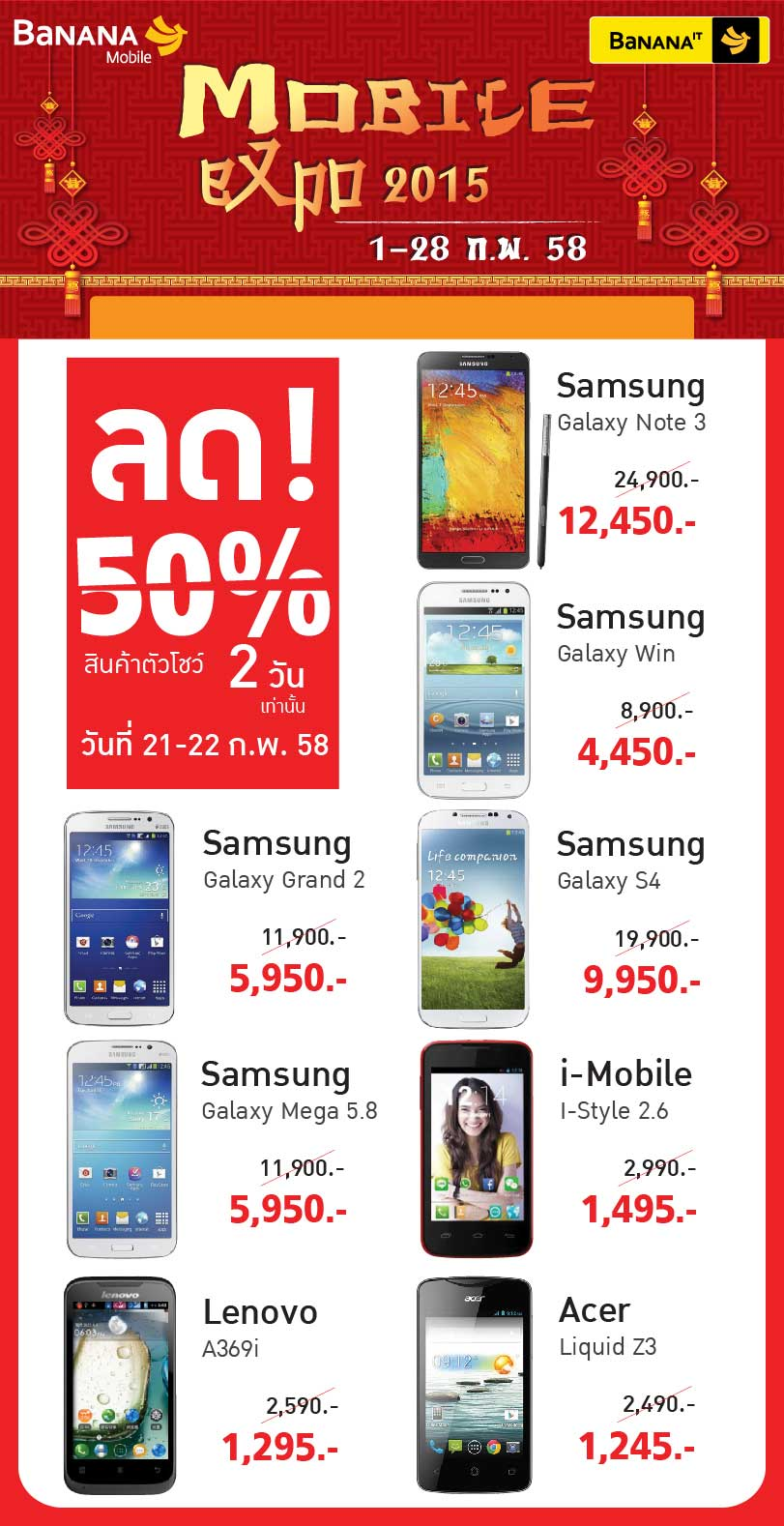 Benner Promotion Mobile Expo 2015_discount smartphone & tablet copy
