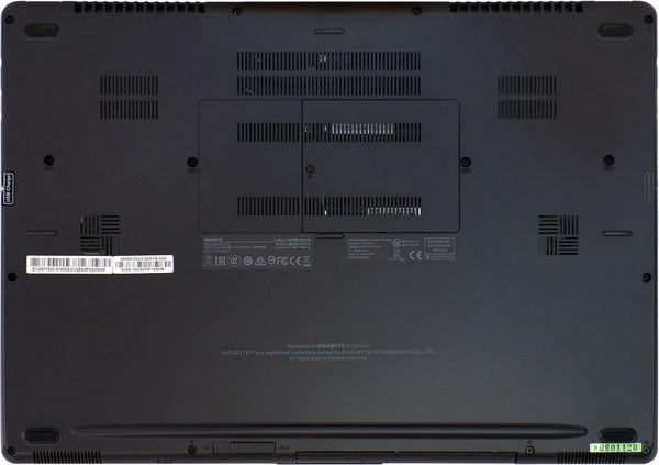 Gigabyte_P35X-v3_bottom_w_600