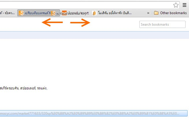 Google Chrome-Bookmarks bar-4