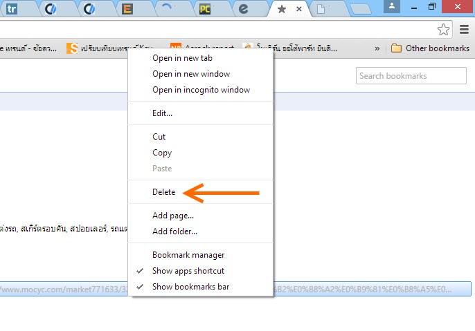 Google Chrome-Bookmarks bar-5