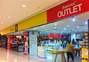 Banana IT Outlet สินค้าลดล้างสต็อกมากกว่า 1,000 รายการสาขาเดอะมอลล์ บางแค ชั้น 2