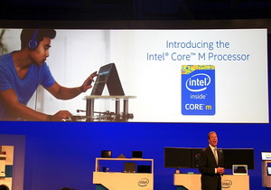 Intel Core M Skylake chips set to arrive by H2 this year 300