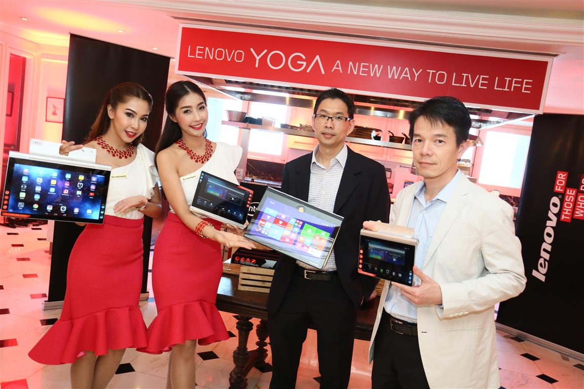 Lenovo New YOGA - 3 (Medium)