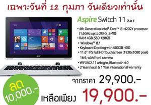 Acer Aspire Switch 11 ลด 10,000 บาท เหลือเพียง 19,900 บาทเท่านั้น ในงาน TME 2015