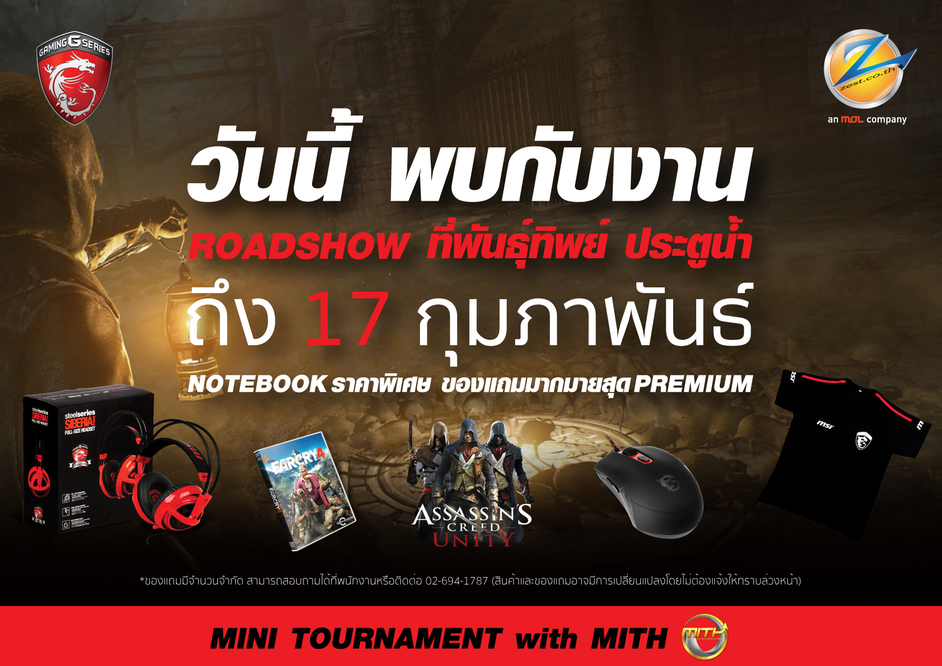TH_Roadshow(FB3)