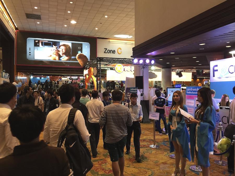 TME 2015 Promotion 002