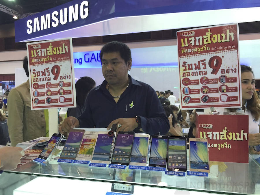 TME 2015 Promotion 036