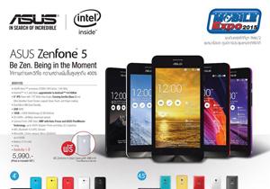 มาแล้ว!!! โบรชัวร์โปรโมชัน ASUS ในงาน TME 2015 พร้อม Zenfone, Fonepad ลดราคาเพียบ