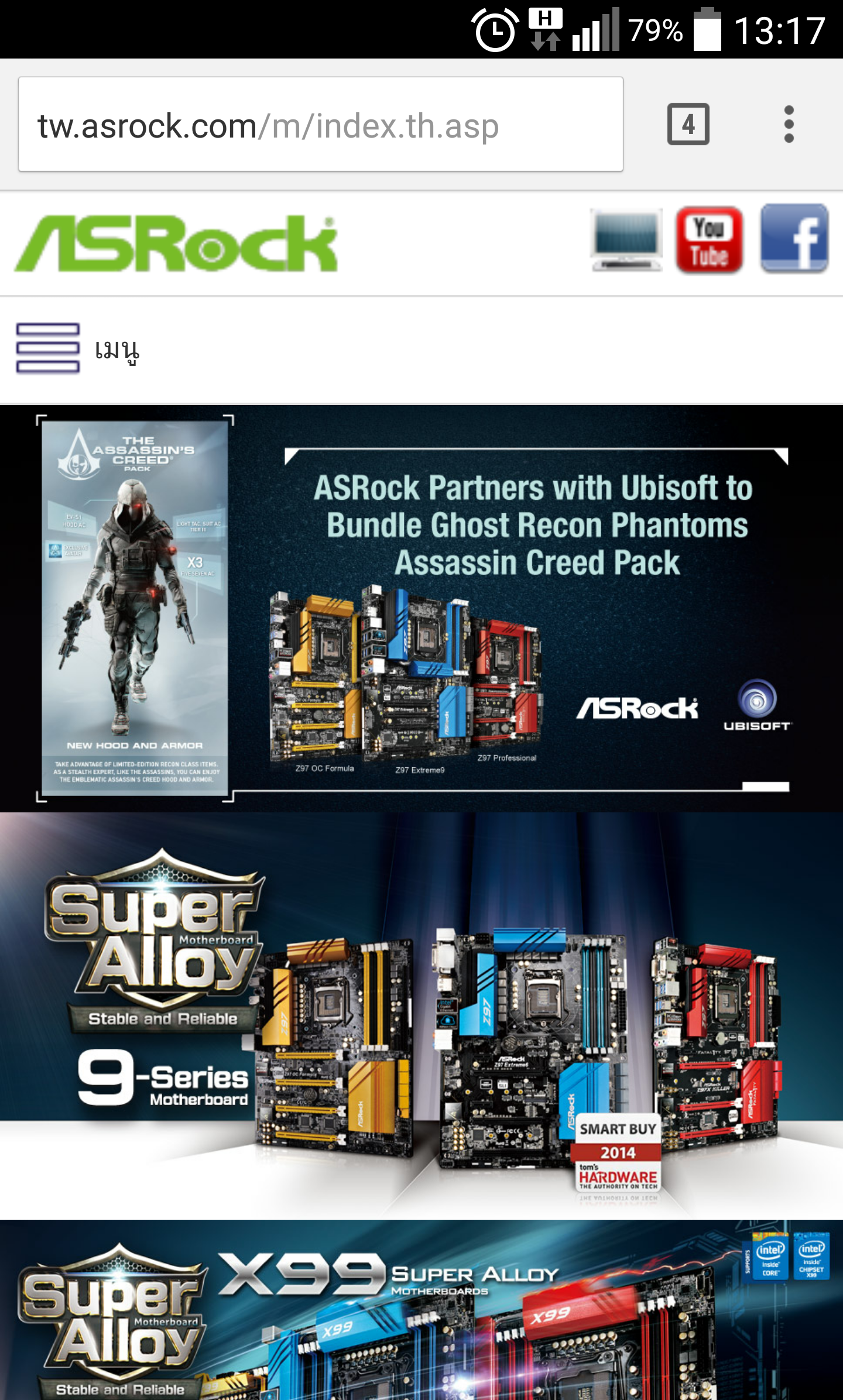 ASRock Mobile site (1)