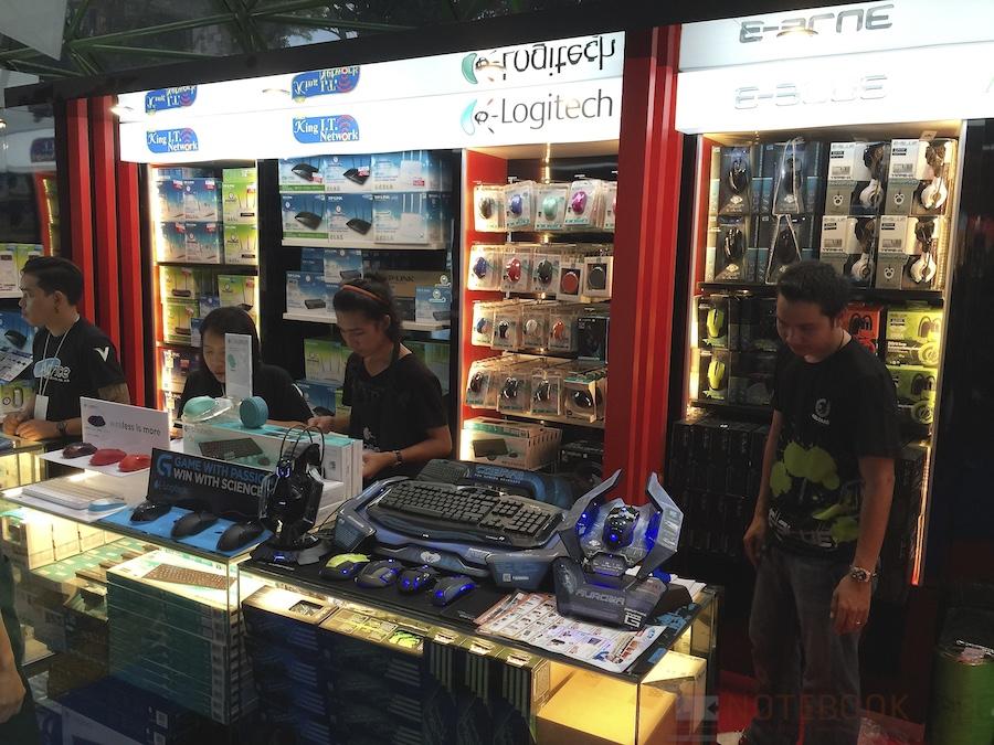 Advice Commart Summer Sale 2015 015