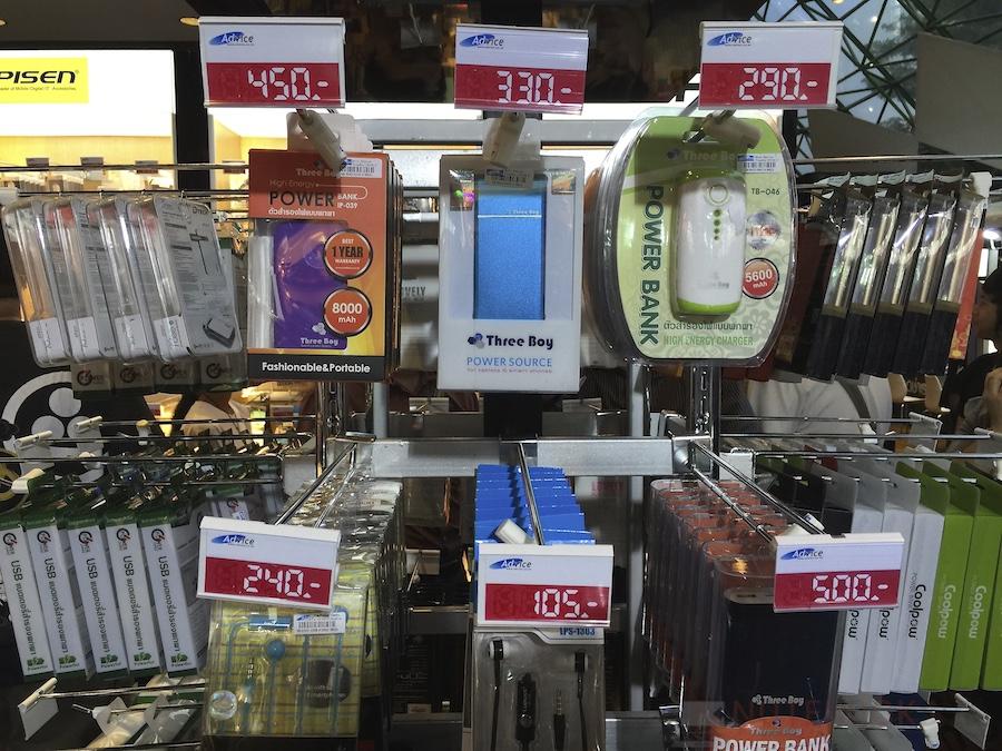 Advice Commart Summer Sale 2015 023