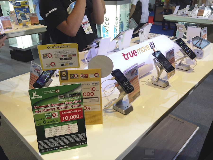 Advice Commart Summer Sale 2015 044