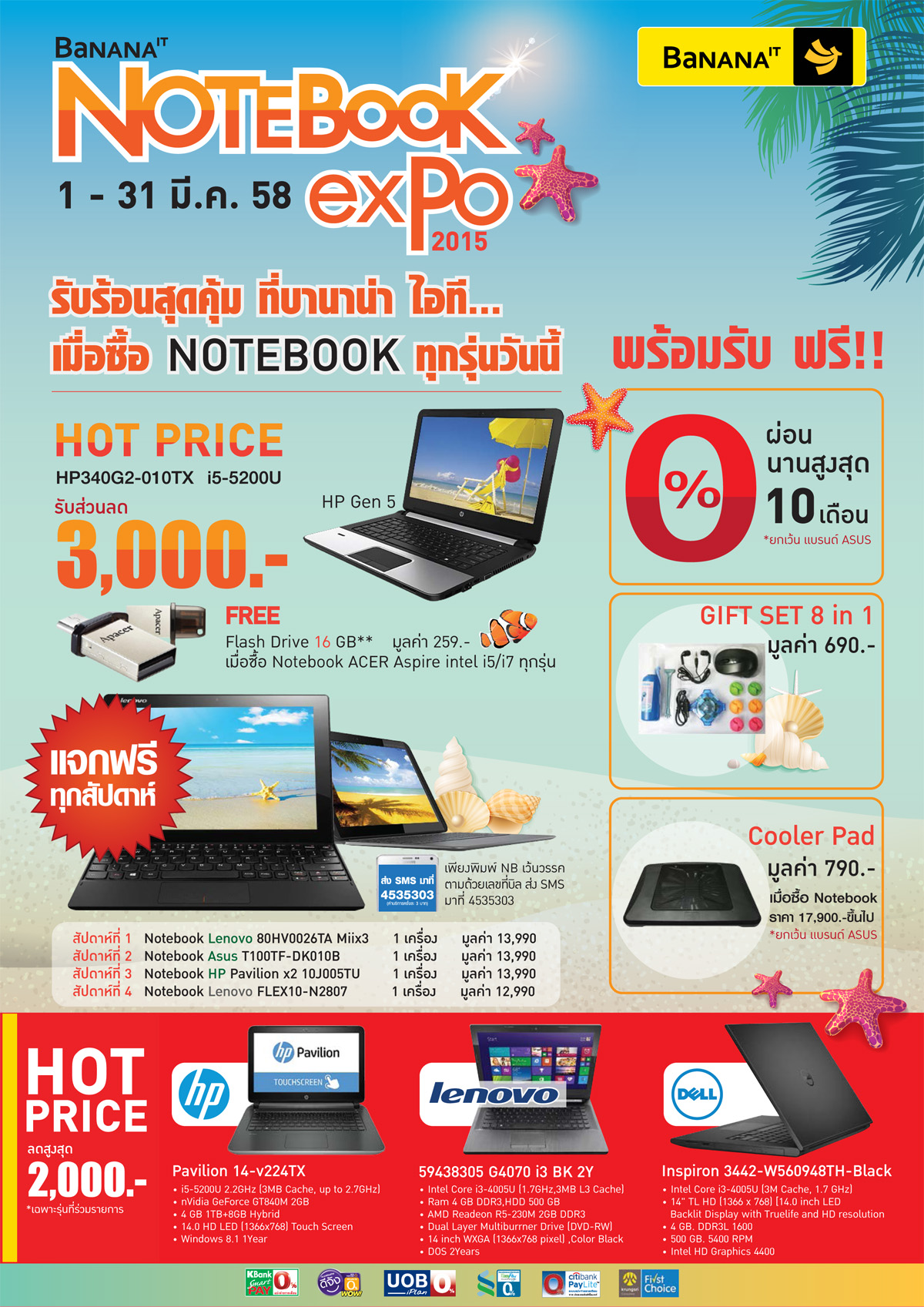 BaNANA-IT-Notebook-Expo
