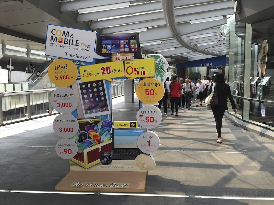 BaNaNa IT Com & Mobile 2015 001