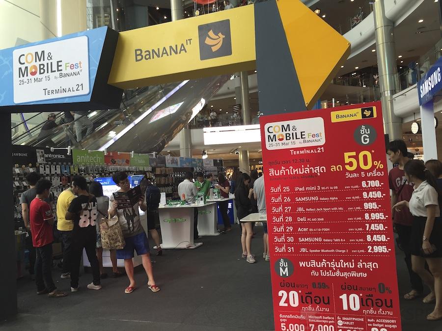 BaNaNa IT Com & Mobile 2015 002