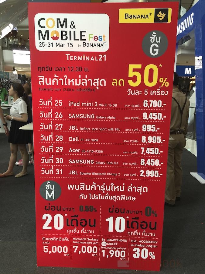 BaNaNa IT Com & Mobile 2015 003