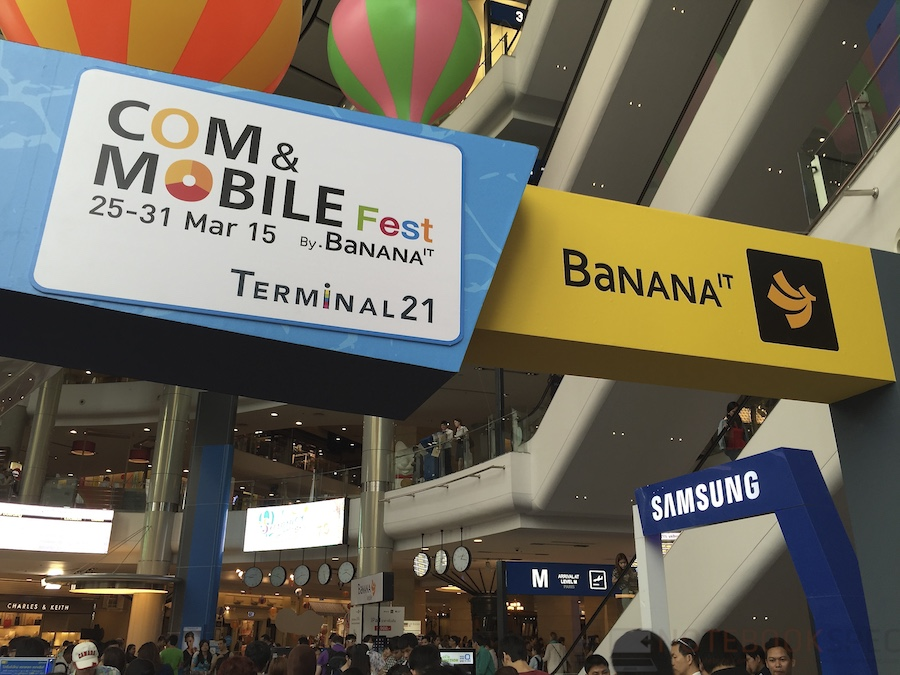 BaNaNa IT Com & Mobile 2015 004