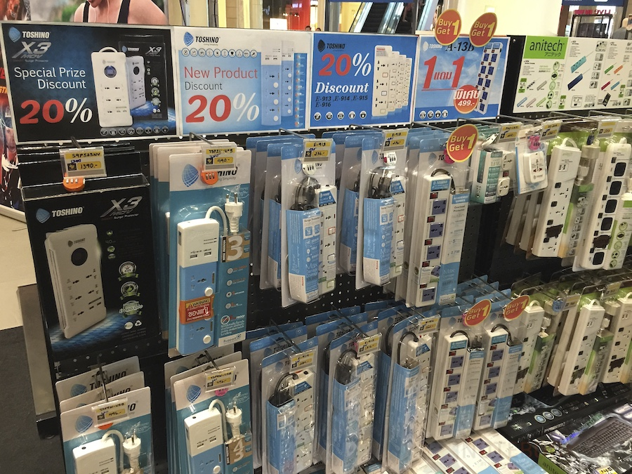 BaNaNa IT Com & Mobile 2015 031