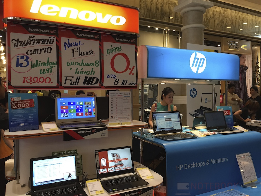 BaNaNa IT Com & Mobile 2015 037